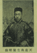 Manufacturing China's Vernacular Industrialism: Nativist Tinkerer and Toothpowder Magnate, Chen Diexian (1879-1940) (Columbia University press, forthcoming)
