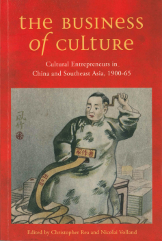The Business of Culture: Cultural Entrepreneurs in China and Southeast Asia, 1900-65